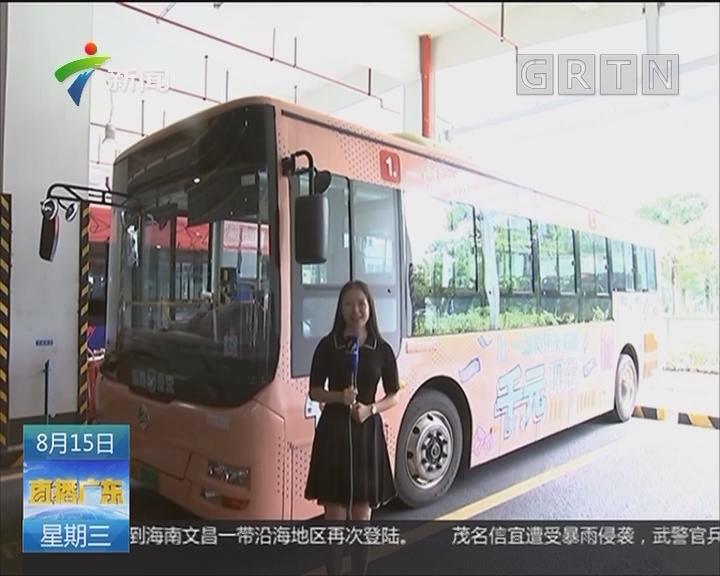 佛山:将建流动公交博物馆