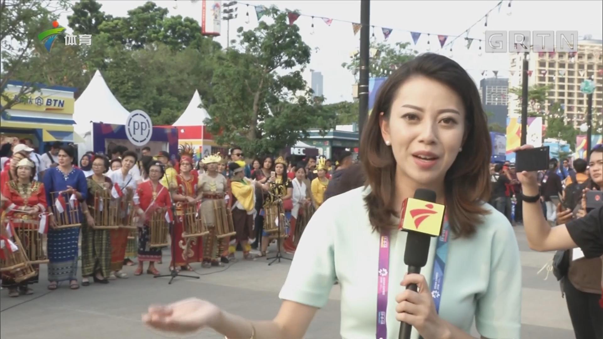 记者连线:最新开幕式信息