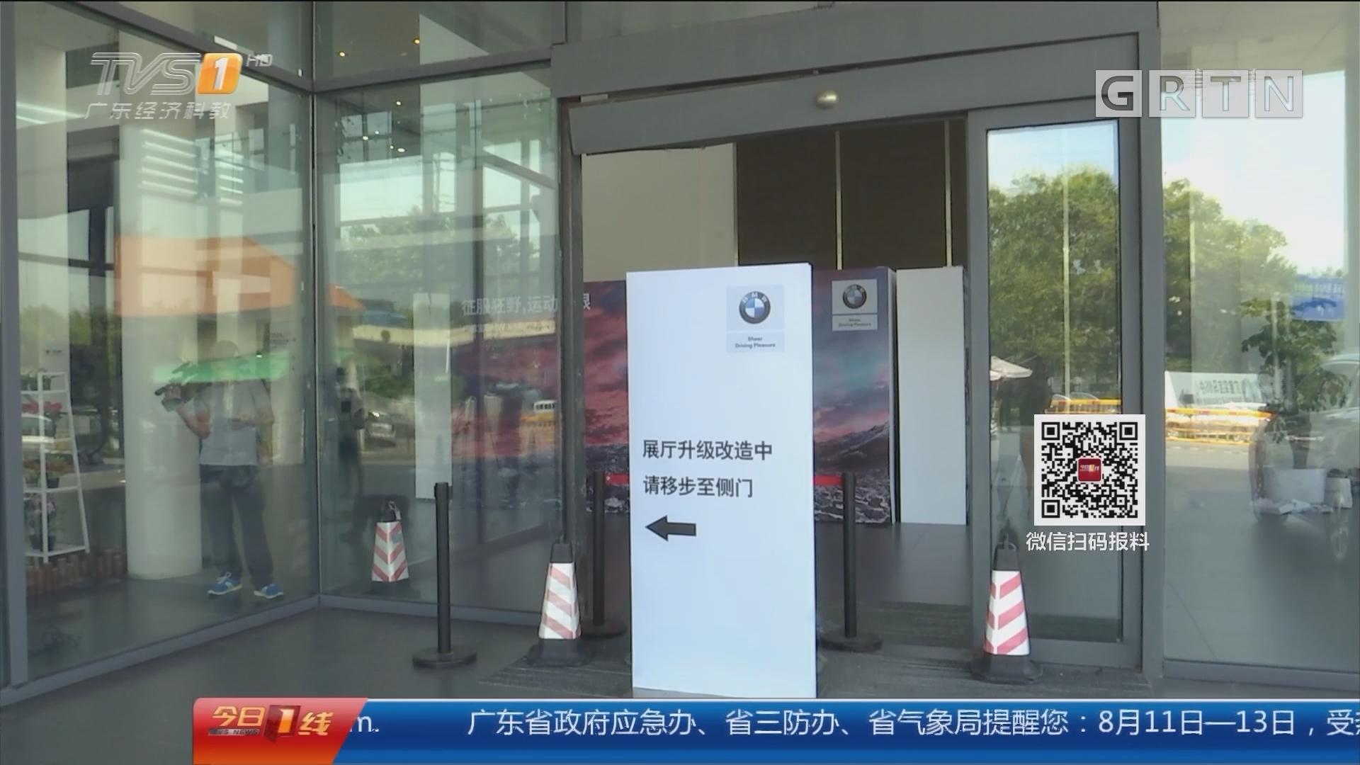 广州海珠区:女司机试驾 撞烂玻璃门直冲前台