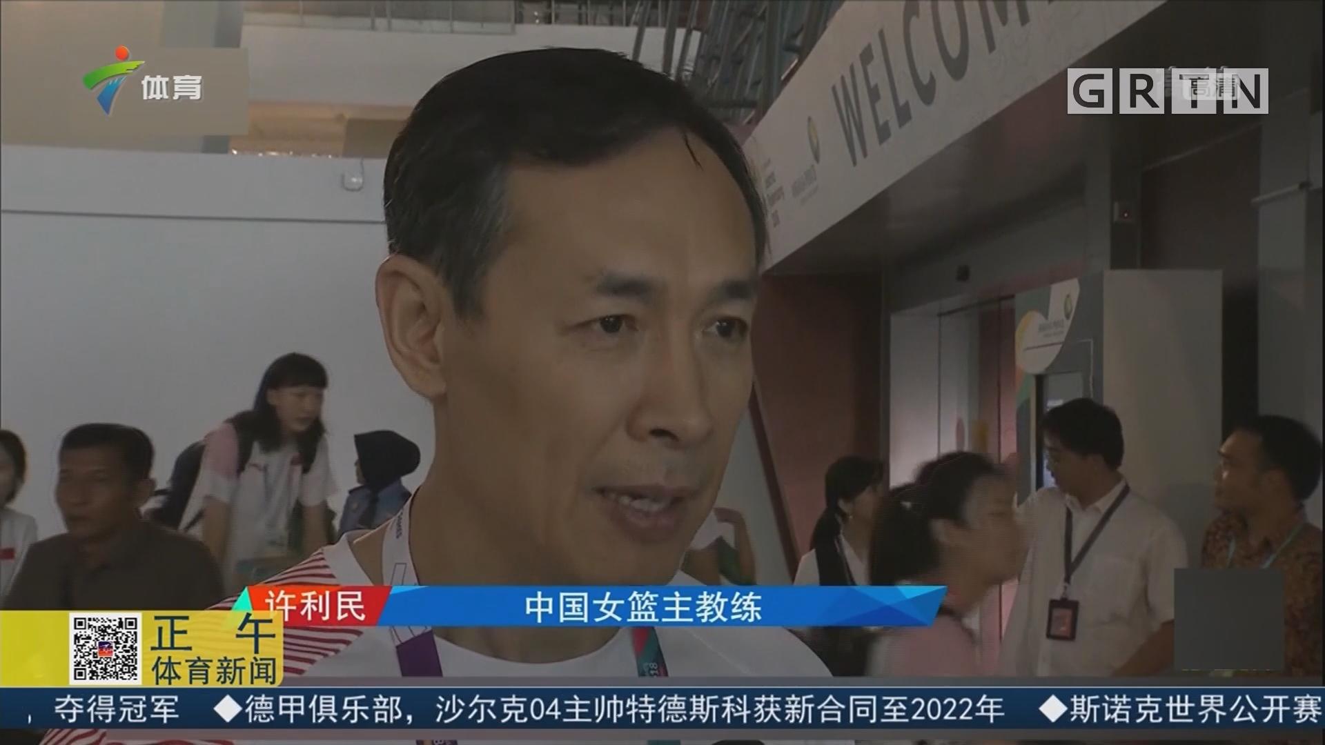 """中国女篮抵达雅加达 """"新""""面貌开启亚运之旅"""