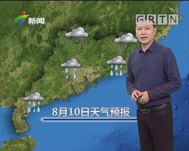 20180810天气预报