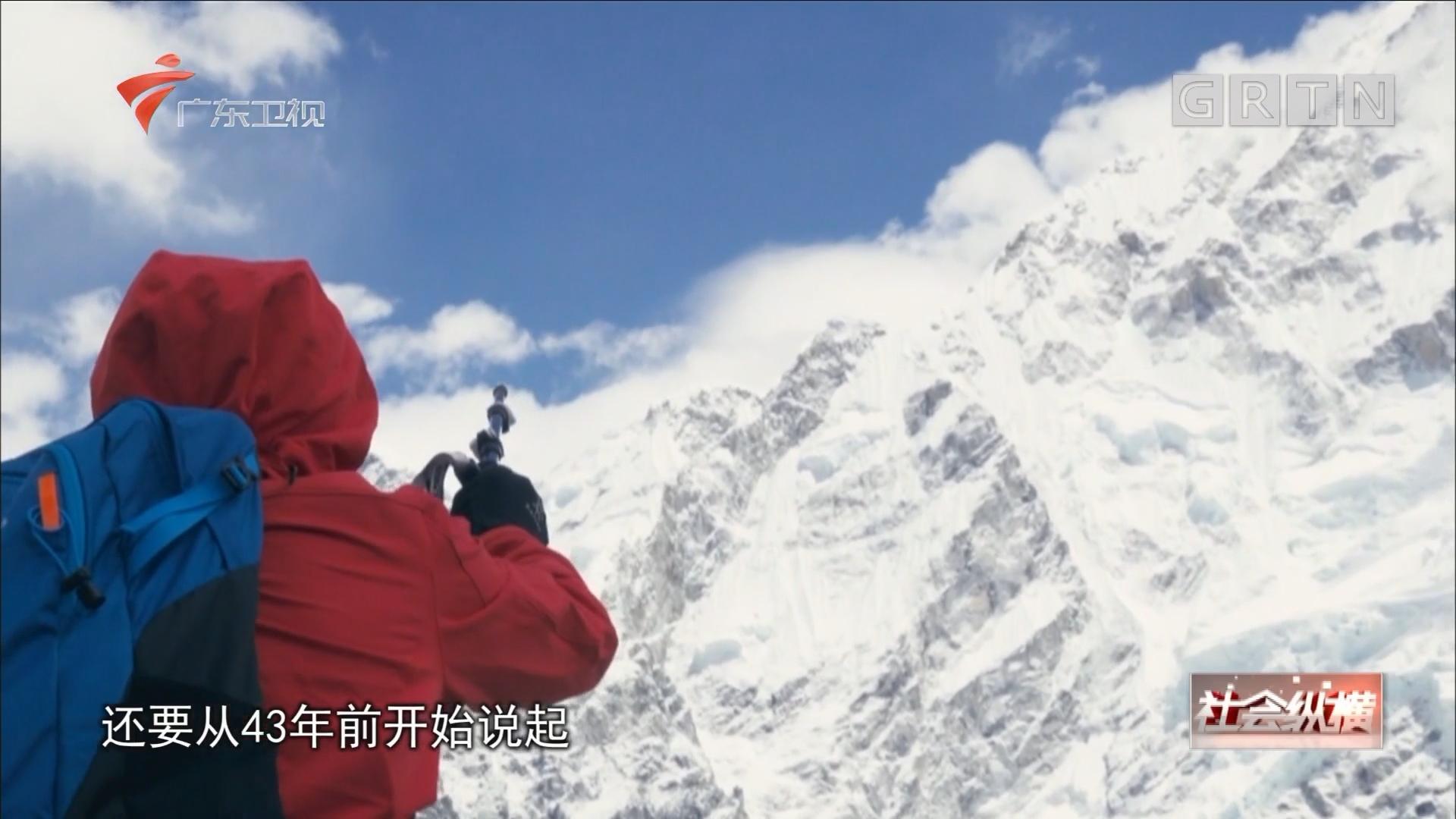 "[HD][2018-08-29]社会纵横:""无腿战士""夏伯渝 挑战世界之巅"