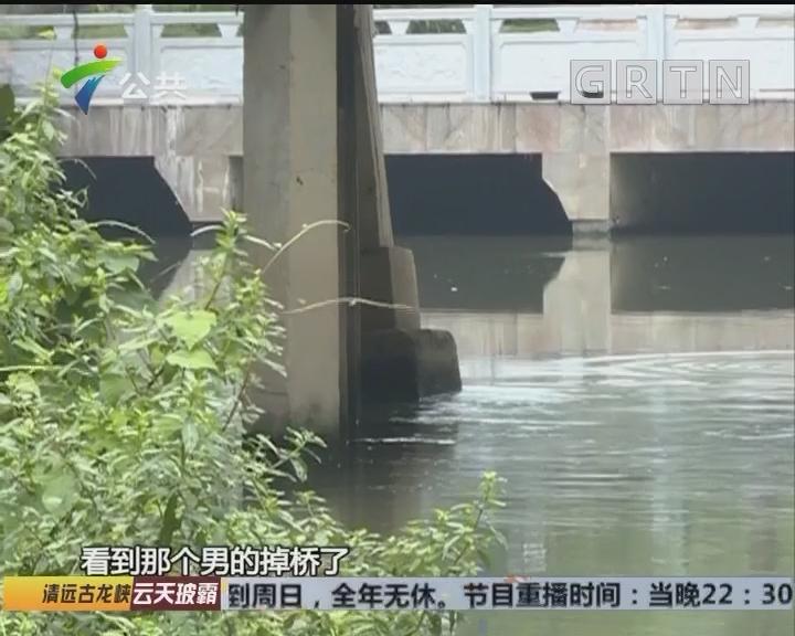 佛山:男子凌晨跌落河中 民警跳入水中施救