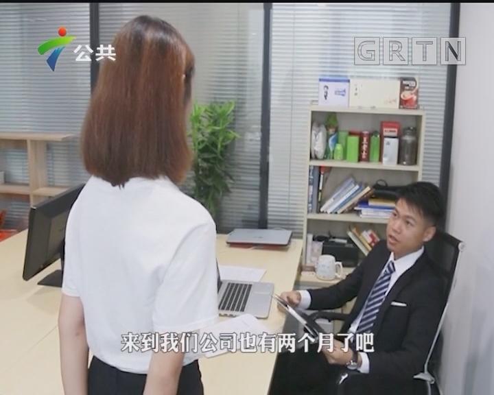 [2018-08-13]律师说