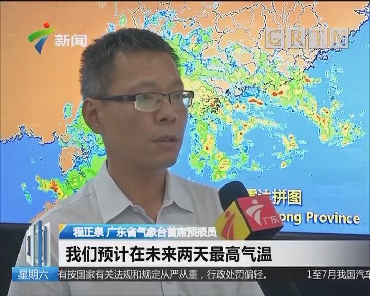 天气:热带低压登陆粤西 未来两天仍有风雨