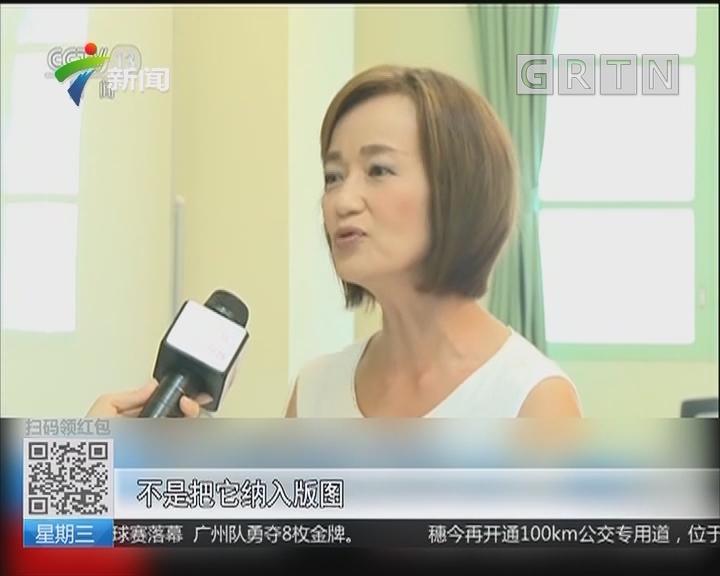 台当局修改高中历史课纲引发质疑与批评