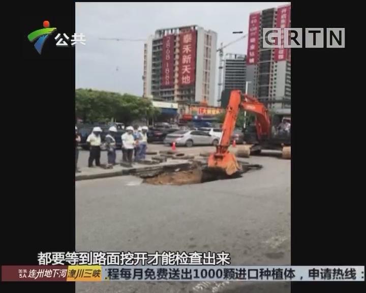 东莞:路面突发地陷 公交车后轮陷入地下