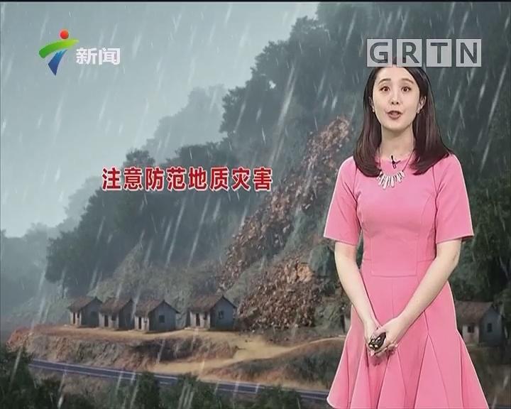 20180811天气预报