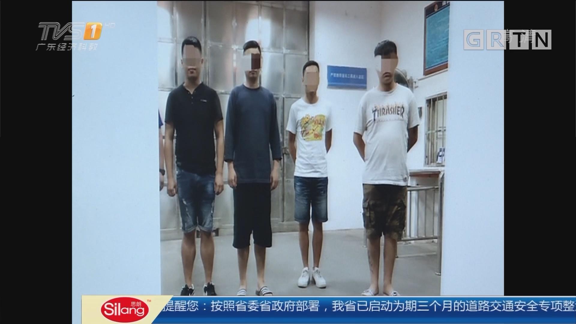 江西南昌:超速逆行聚众飚车 四男子被刑拘