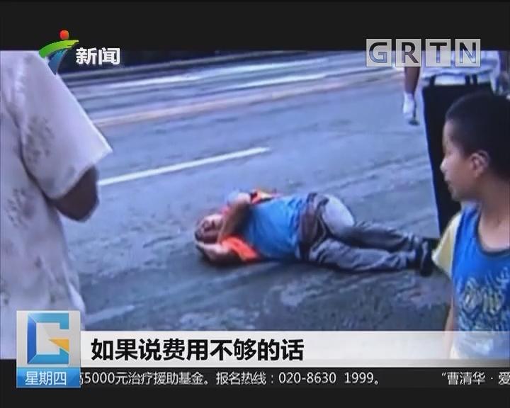 郑州:环卫工人被打 城管局怒了