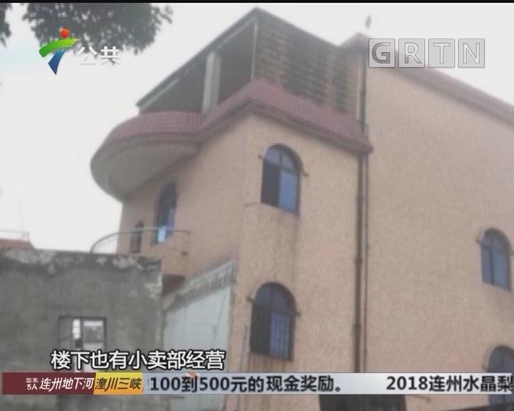 广州:楼房发生倾斜 周边住户紧急疏散