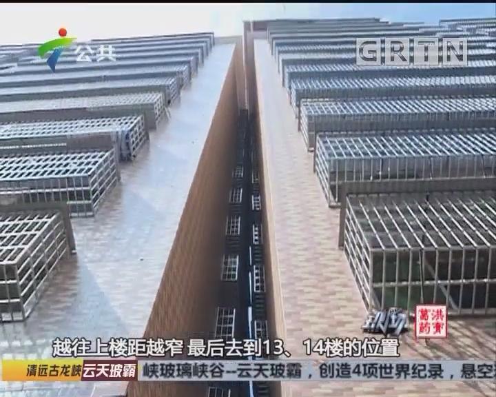 韶关:两栋楼发生倾斜 住户被紧急疏散