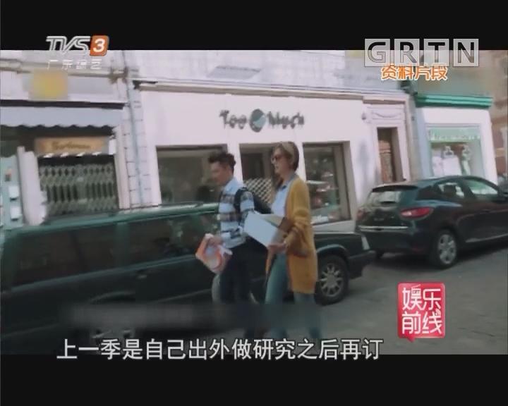 《中餐厅2》被指拍摄不够真实