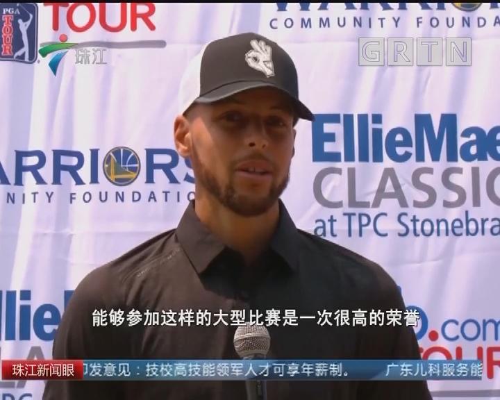 库里连续第二年参加高尔夫美巡二级赛