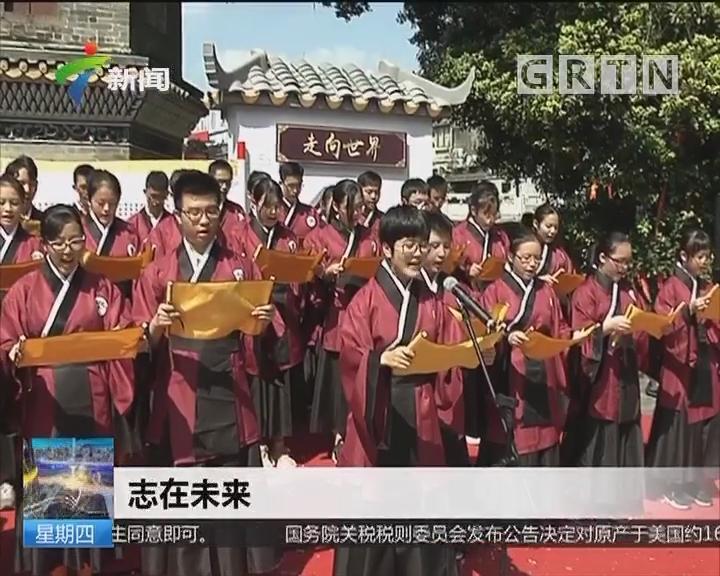 广州荔湾:优秀毕业生文塔行礼 激励高三学子再创佳绩