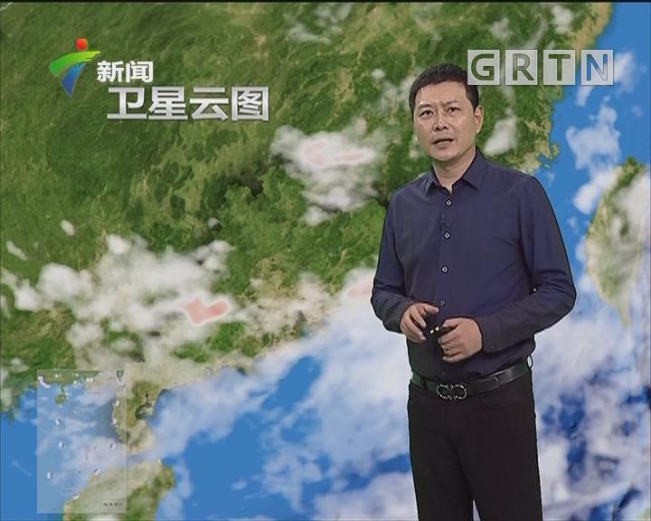 20180820天气预报