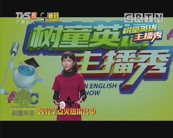 [2018-08-25]小桂英语