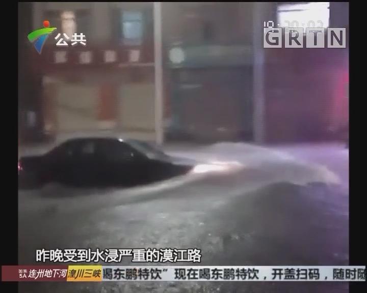 阳江多地水浸街 街坊出行受影响
