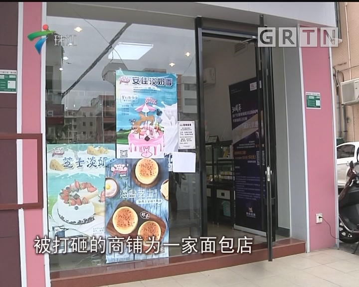 清远:商铺凌晨被盗窃 警方当天就破案