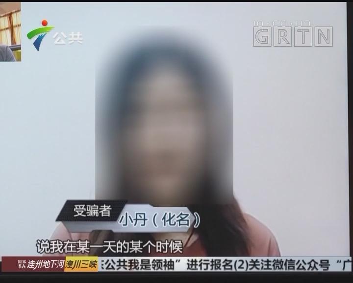 街坊求助:小红书用户信息泄漏 被骗6万元