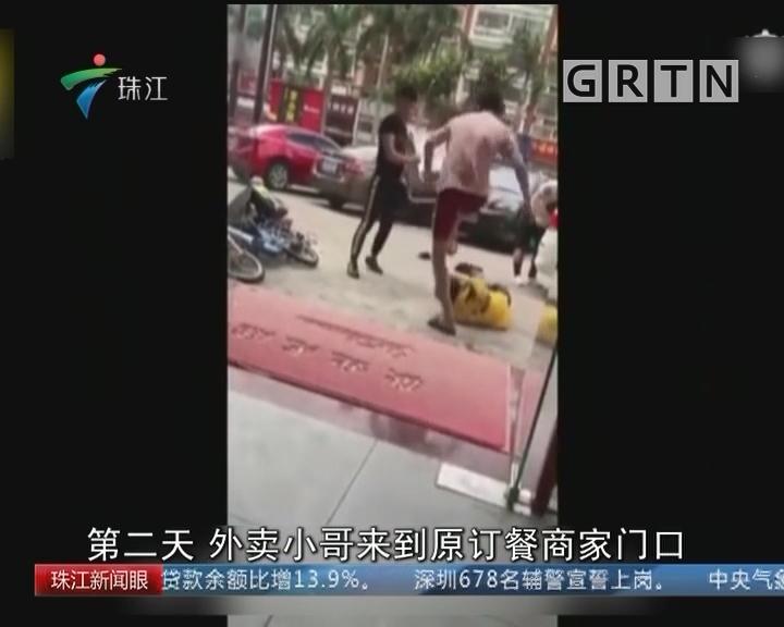 珠海:外卖小哥遭暴打 打人者被刑拘