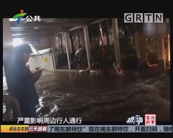 """排水系统不给力 人行隧道成""""瀑布"""""""