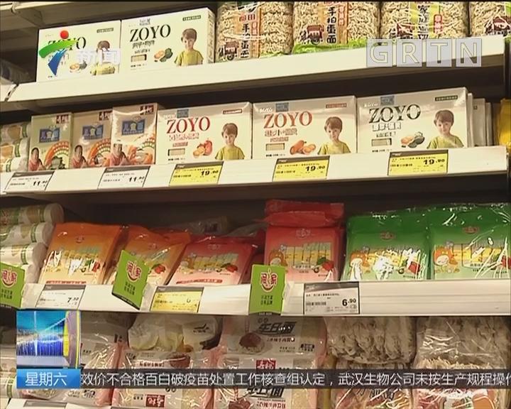 儿童食品安全:营养、安全是儿童食品的主要卖点