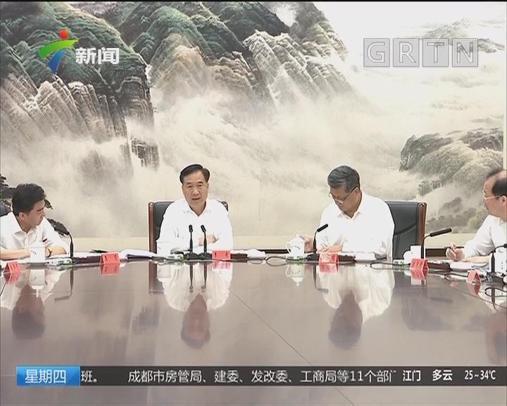 省委召开中央巡视反馈意见整改落实工作领导小组会议 李希主持会议