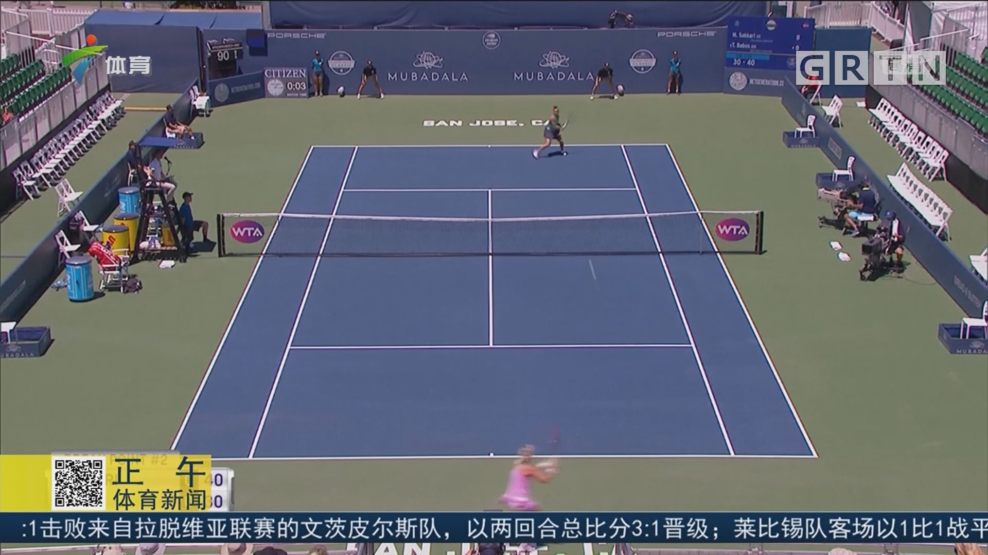 WTA 圣何塞站 萨克里横扫巴博斯