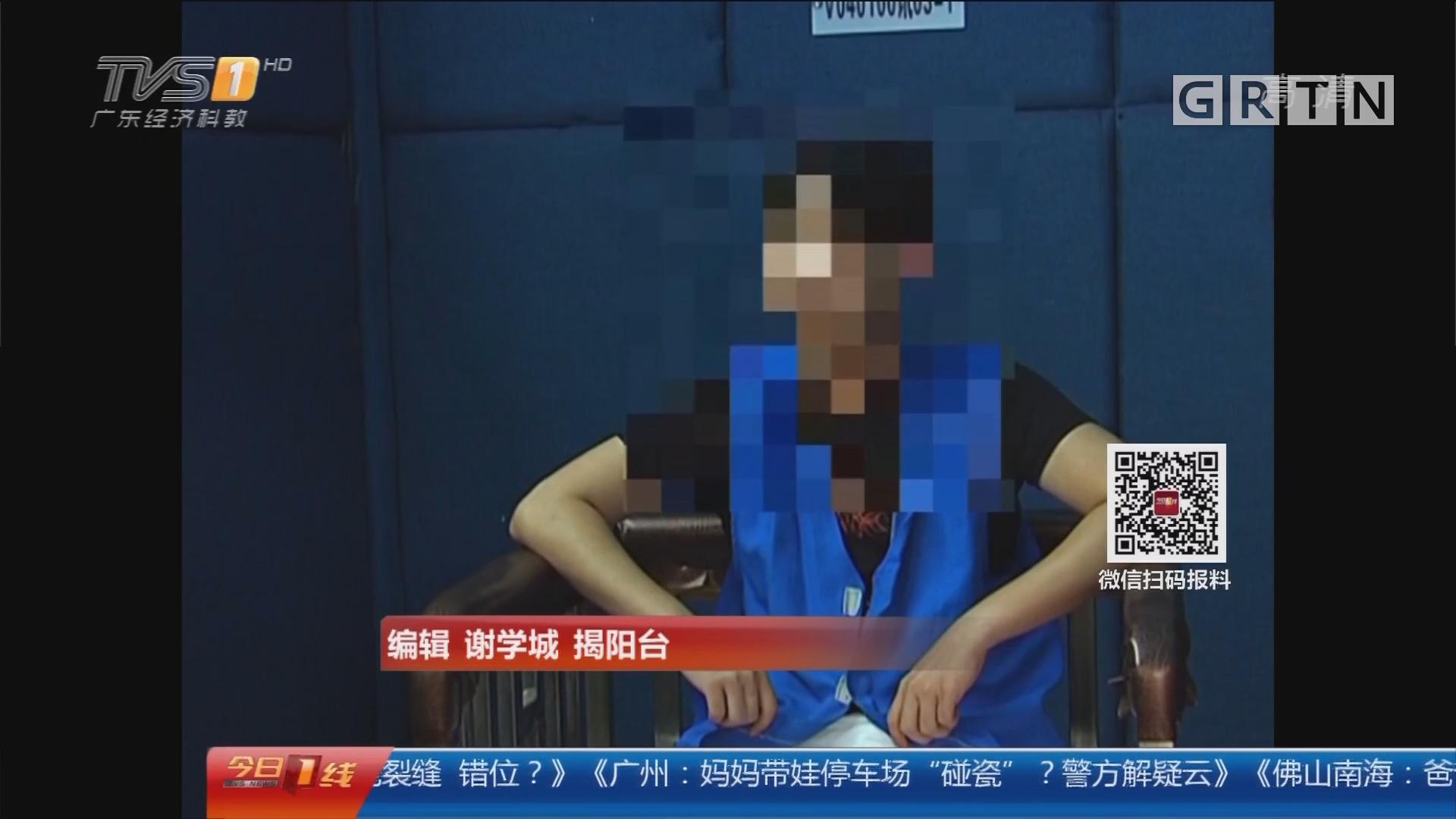 """揭阳:科目三交钱""""包过""""?两教练诈骗被拘"""