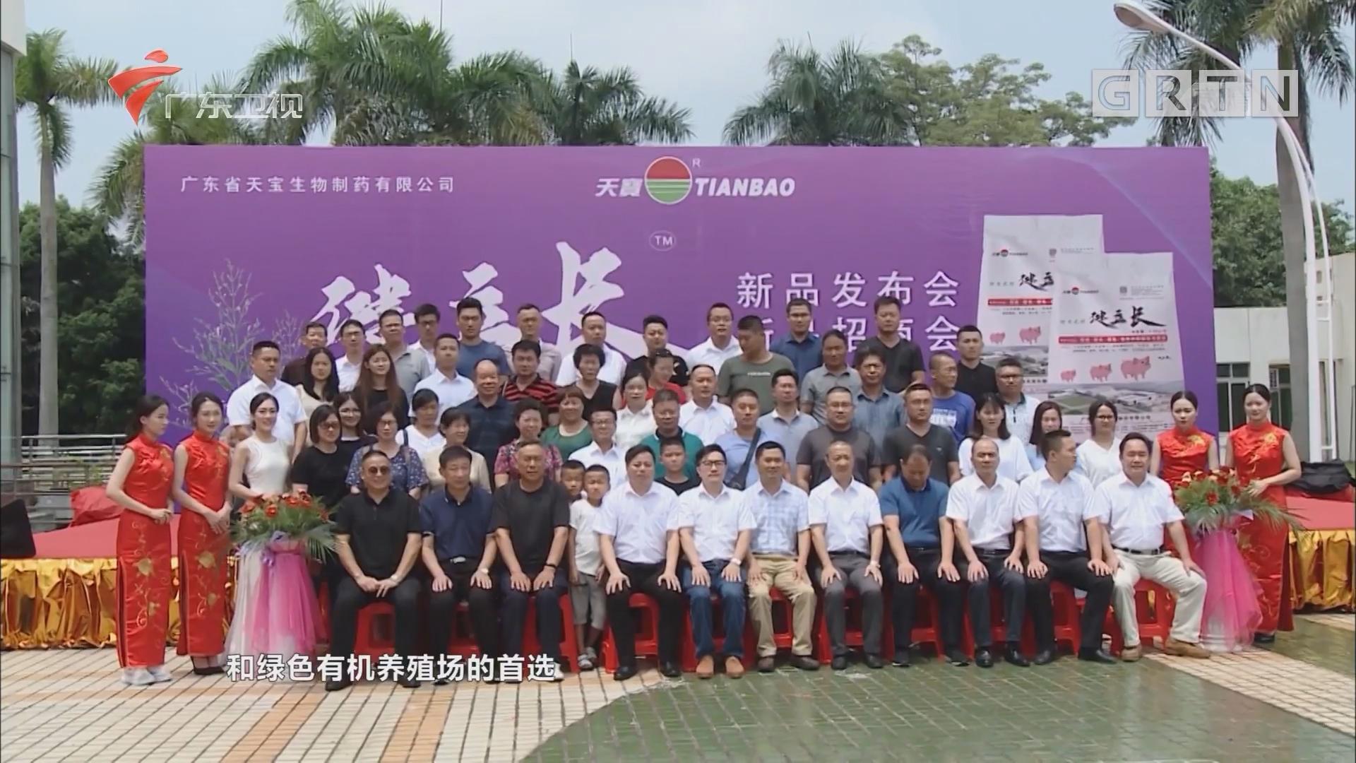 云浮:建立长助中国绿色有机养殖业发展