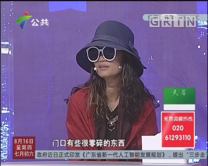 [2018-08-16]和事佬:用争吵说爱你(上)