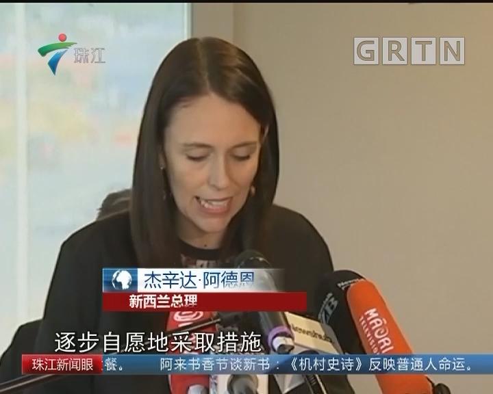 新西兰宣布明年将禁用一次性塑料袋