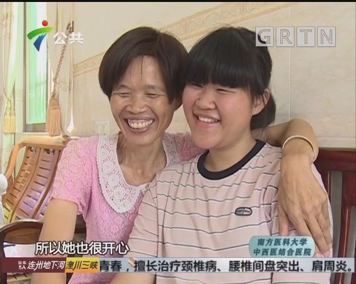 黄阿姨:面对疾病 心态很重要