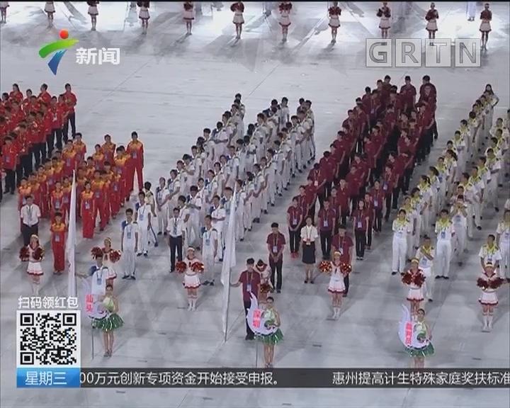 广东省第十五届运动会暨第八届残疾人运动会开幕式在肇庆新区体育中心开幕