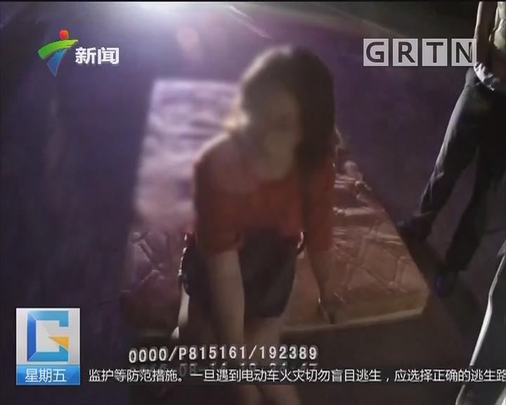 顺德:天黑路上藏床垫 女子误撞致昏迷