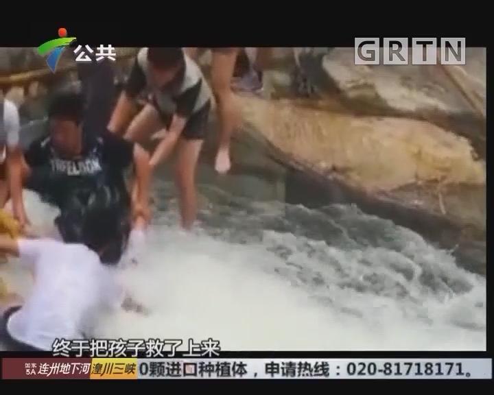 少年落水被冲走 热心游客伸援手