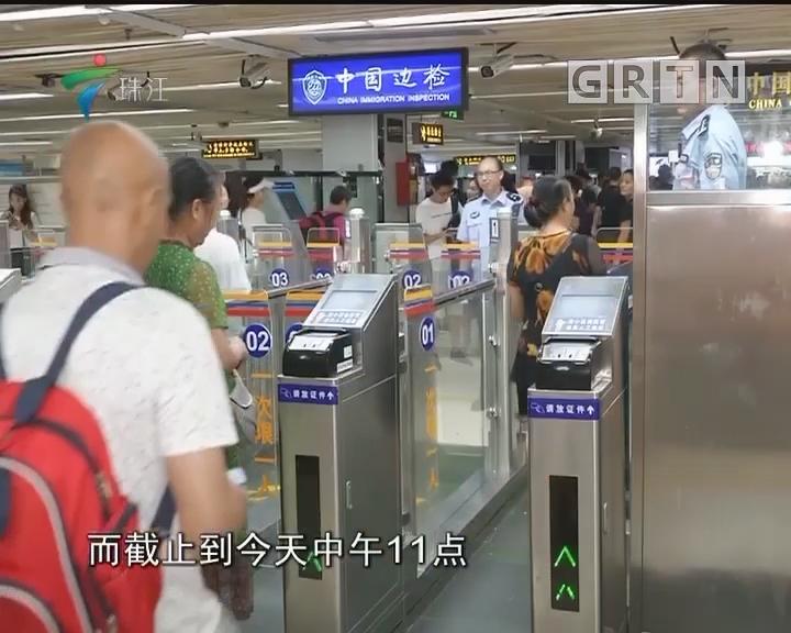 深圳:罗湖口岸客流旺 暑期出境热不减