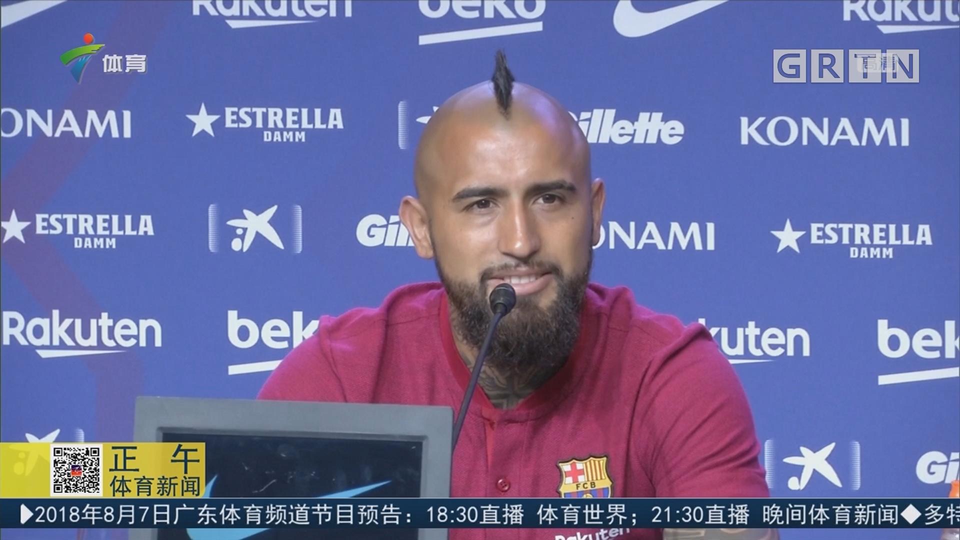 比尔达正式签约加盟巴塞罗那足球俱乐部
