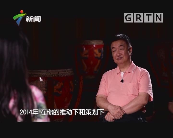 [2018-08-25]权威访谈:陈佐辉:不守旧不离根 岭南音乐领航人