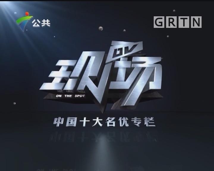 """[2018-08-29]DV现场:排水系统不给力 人行隧道成""""瀑布"""""""
