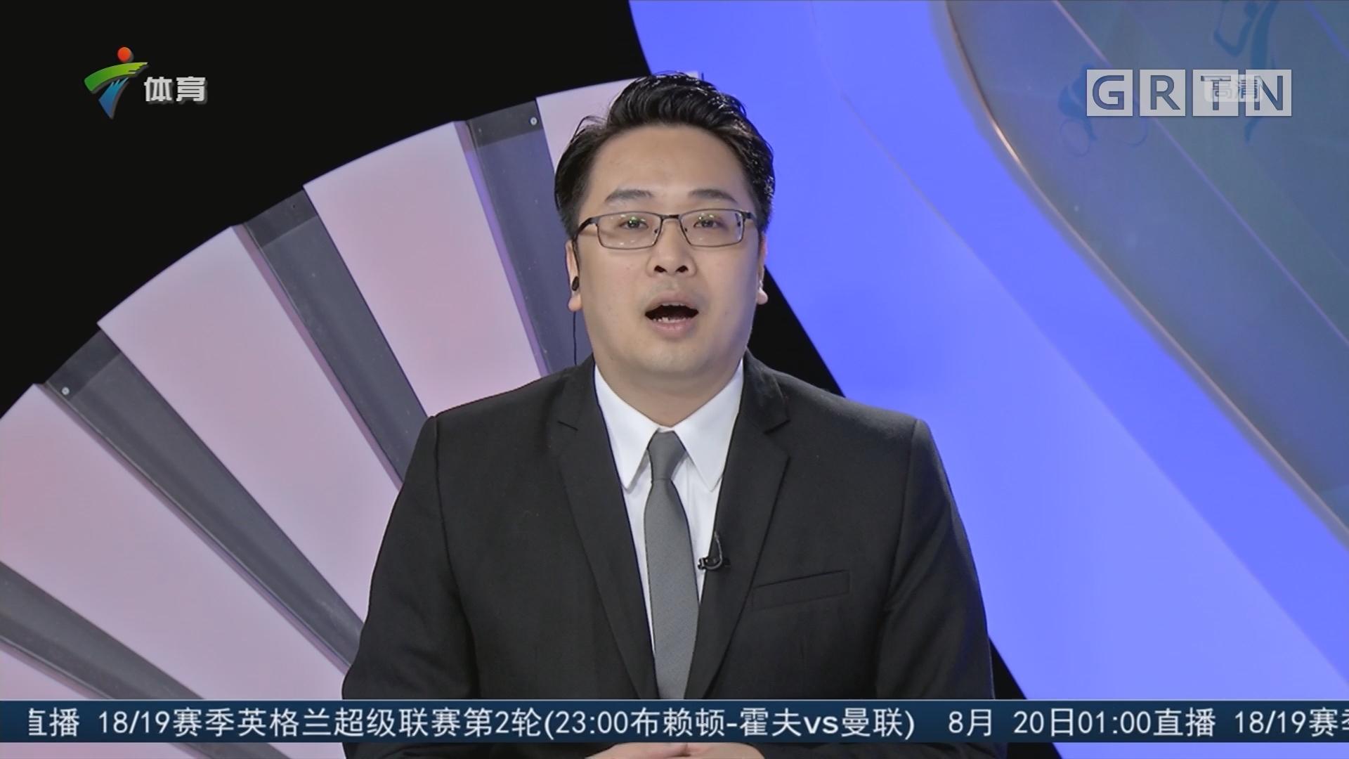 广东体育频道足球评述员:恒大VS权健