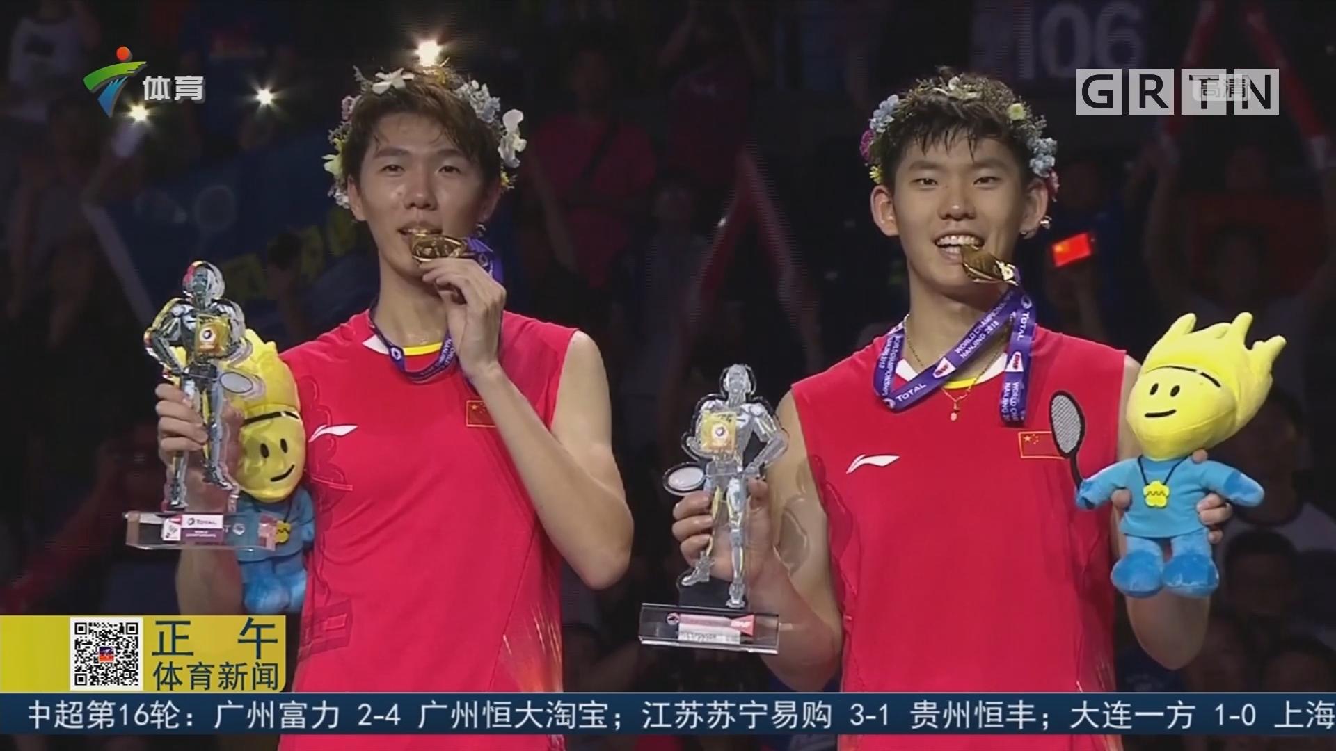 羽毛球世锦赛落幕 中国队收获2金2银