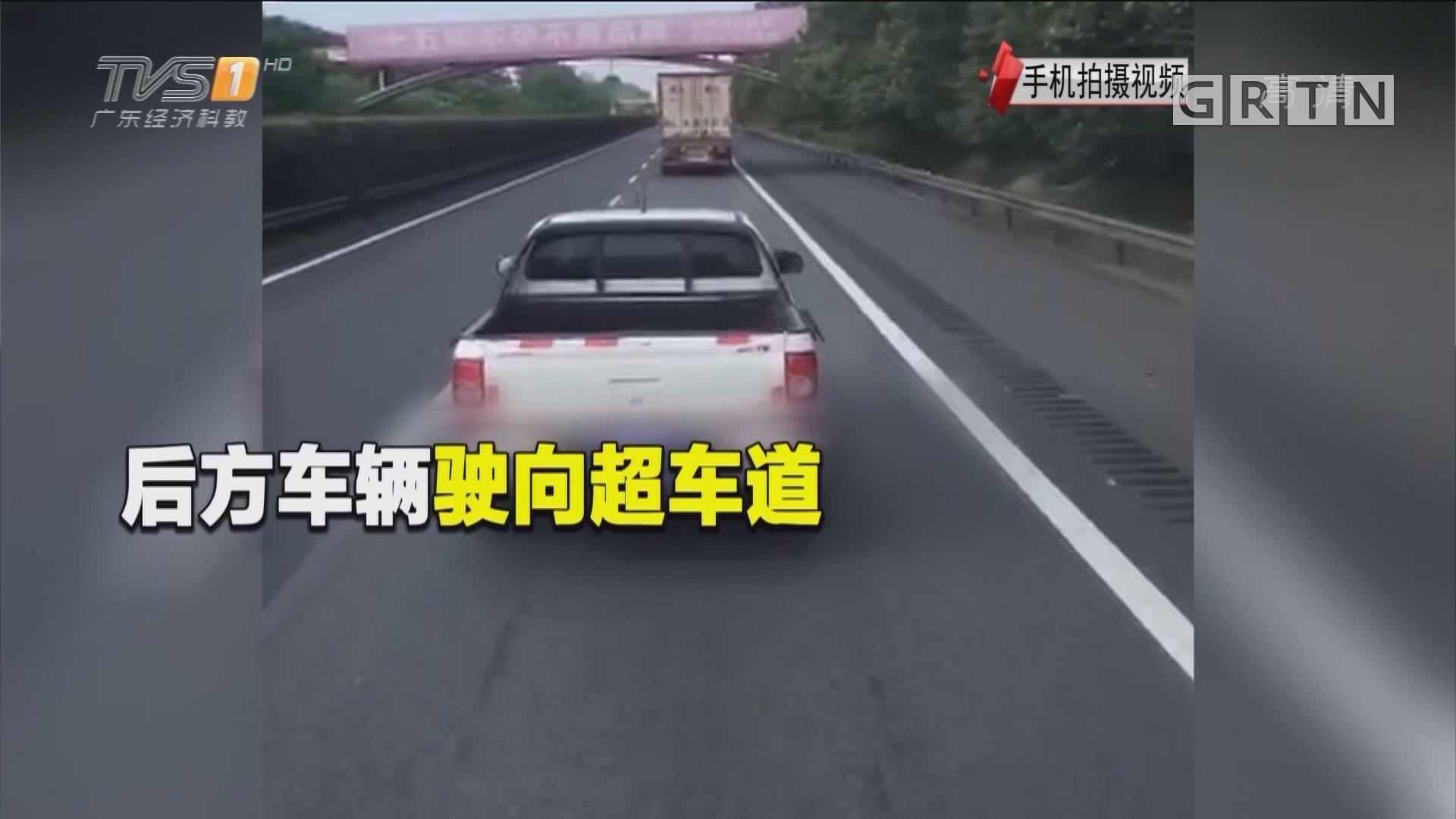 湖南:皮卡疯狂别车3分钟 网友拍视频举报