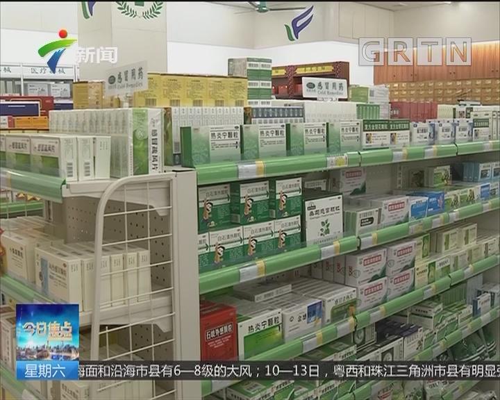扑尔敏药品断货:抗过敏类扑尔敏药品有药店已断货