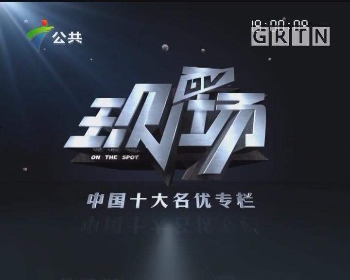 [2018-08-02]DV现场:惠州:槽罐车侧翻压到车辆 多部门联合展开救援