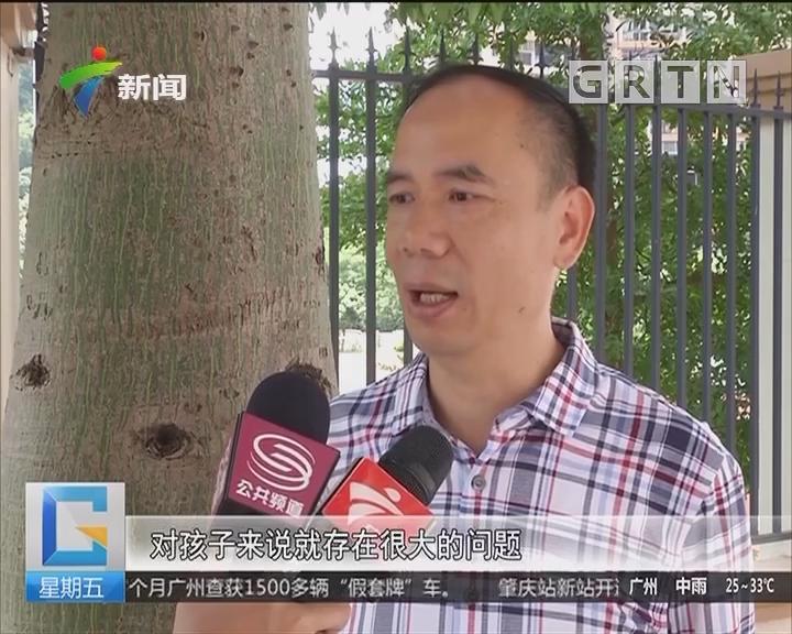 """深圳:""""黑午托""""有望纳入政府监管"""