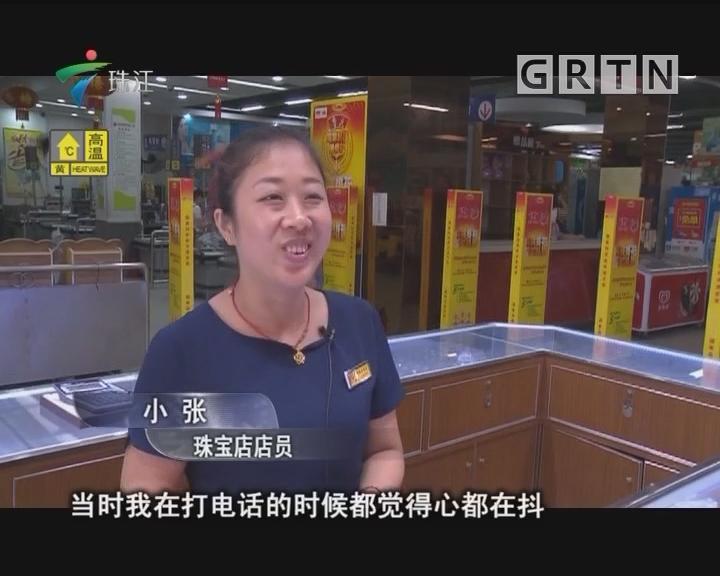 [2018-08-06]法案追踪:胶袋窃贼