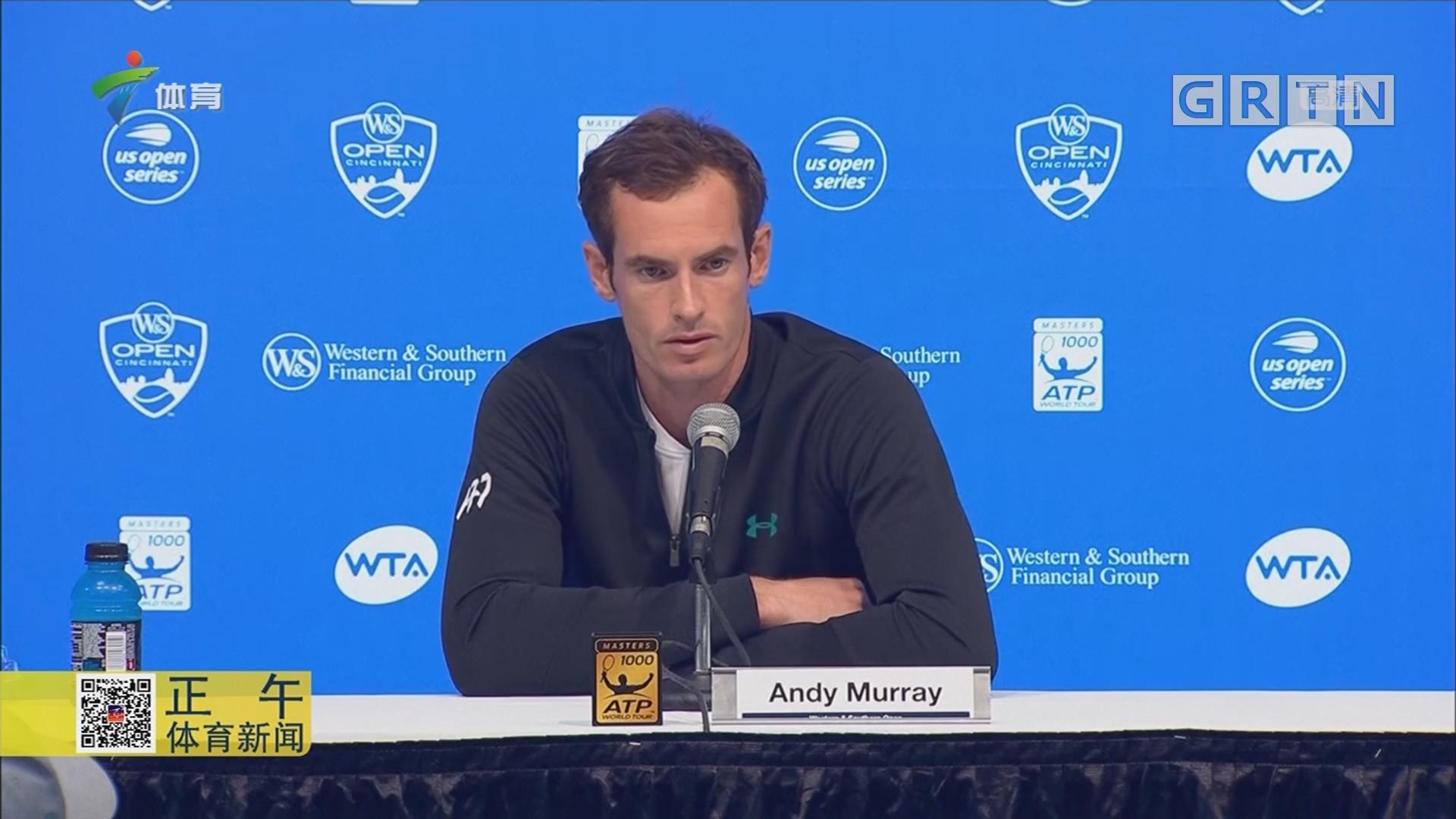 穆雷复出不敌法国小将 首轮出局