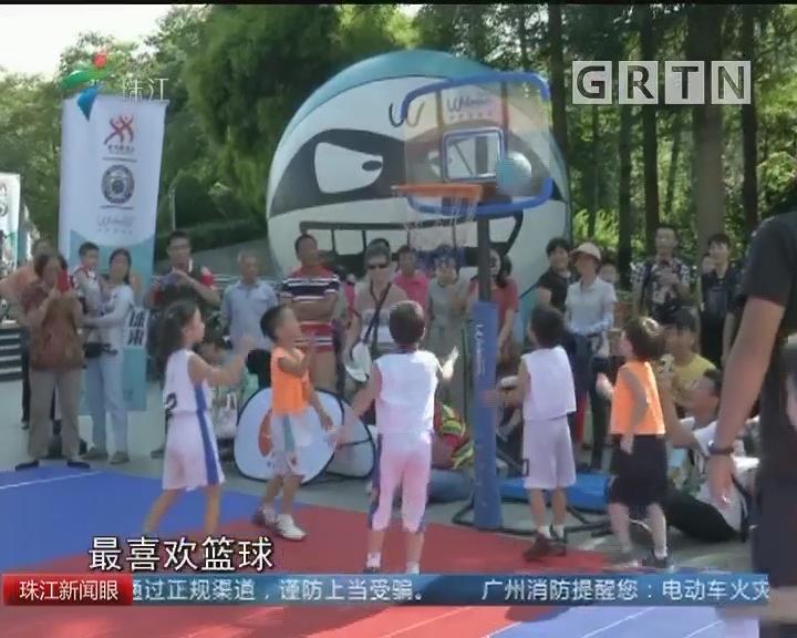 全民健身日 穗400多体育场馆惠民开放